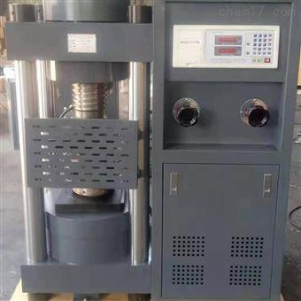 DYE-300S300KN抗折抗压试验机