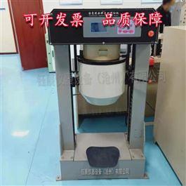LBH-20沥青混合料自动拌和机(双立柱)