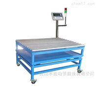 ACX定制滚筒产线输送电子秤 自动化称重皮带秤