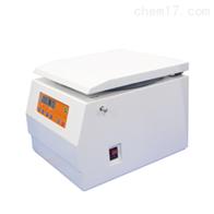TD35实验室细胞涂片离心机