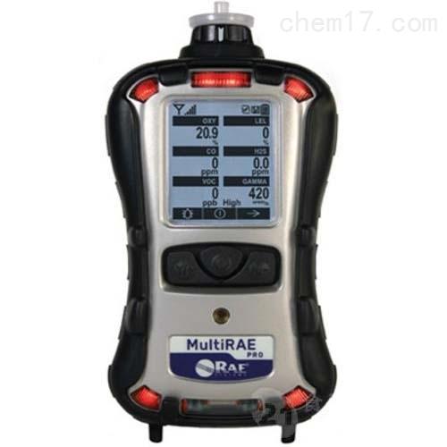 MultiRAE Pro六合一射线/复合气体检测仪