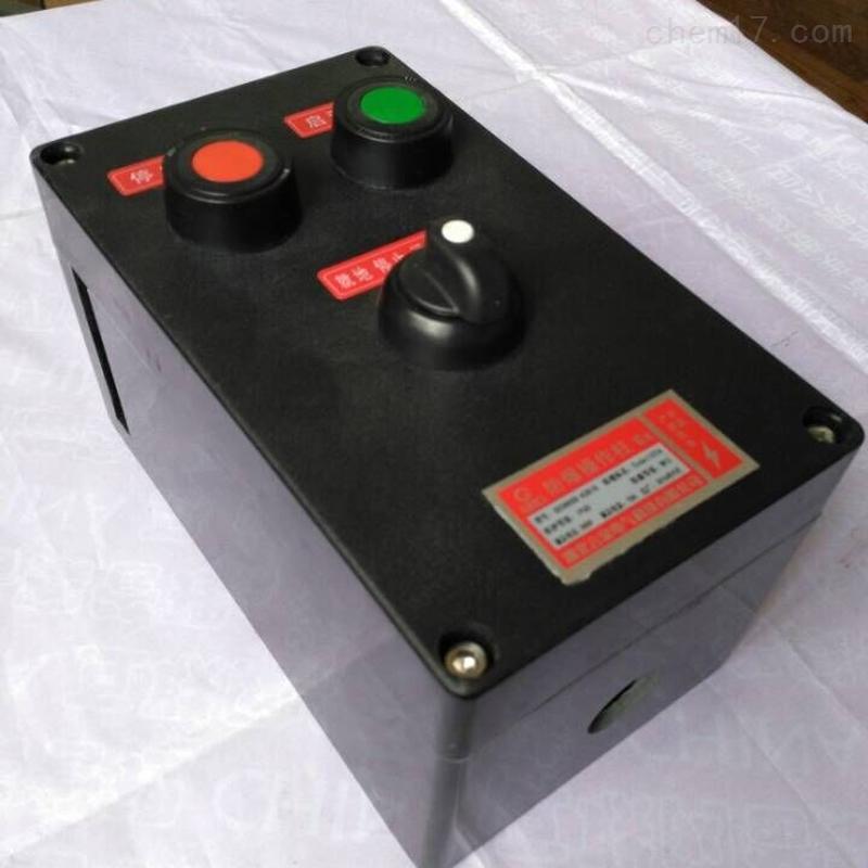 言泉BZC8050-S-A2K1G防爆防腐操作箱