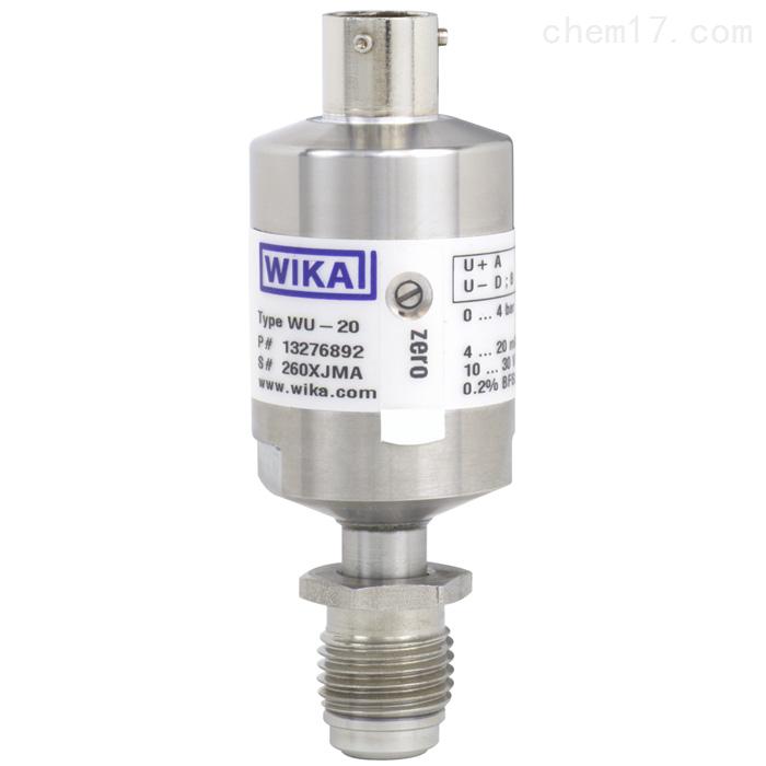 WIKA威卡高纯度应用的传感器长春代理商价格