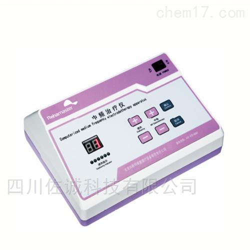 RH-ZP-A型中频治疗仪/中频电疗仪