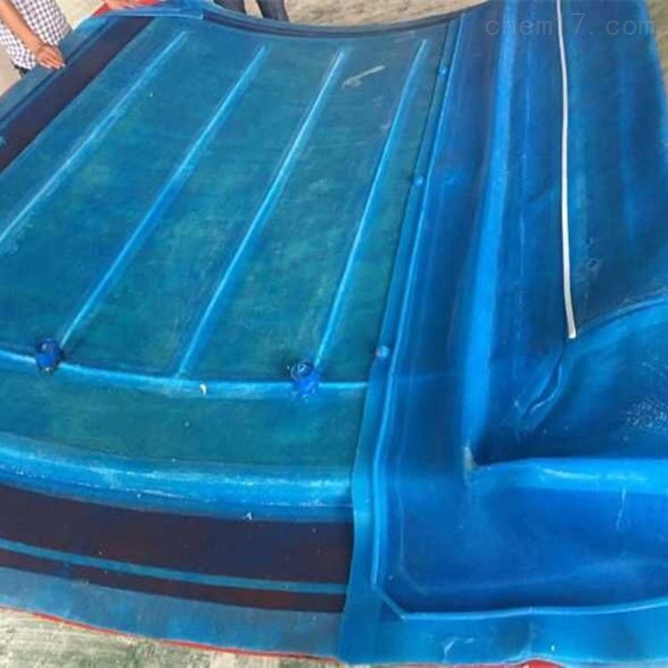 赛车座椅真空袋液体硅胶