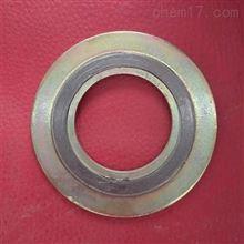 DN80法兰用金属密封垫直销价格