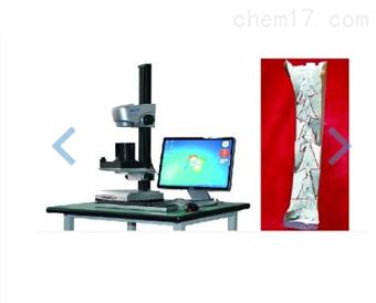 断口图像分析仪
