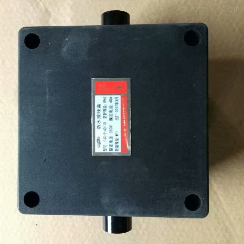 FXJ-S-20/6全塑三防接线箱/IP65