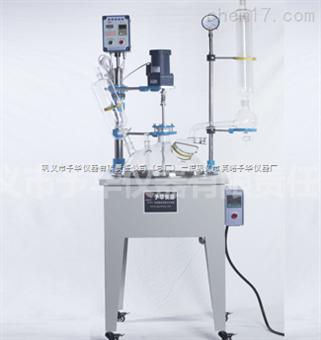 单层玻璃多功能反应器巩义予华专业生产商