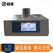 OIT-500A 氧化诱导期分析仪