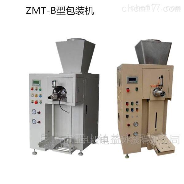 薯片烧烤食品包装机 电子秤自动称重包装秤