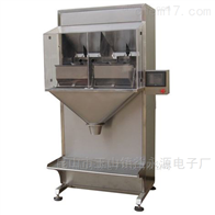 ACX枸杞电子秤 称重颗粒包装机 炒货包装秤