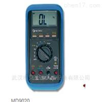 MD9020电气现场服务数字万用表