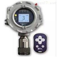 有毒气体检测仪FGM-3300 4~20mA