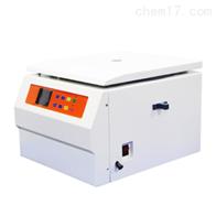 H2050实验室高速离心机