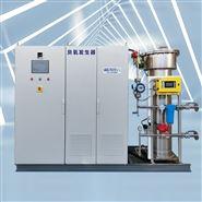 60kg大型臭氧发生器水厂设备