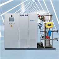 HCCF臭氧发生器自来水深度处理臭氧技术