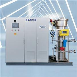 HCCF污水处理设备臭氧发生器厂家