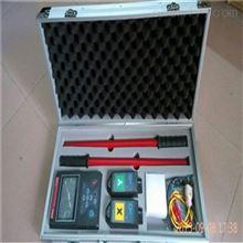 FRD-III高压数显定相仪