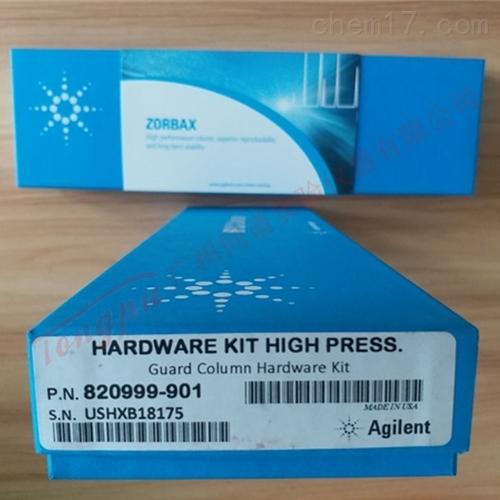 安捷伦4.6mm通用保护柱卡套(820999-901)