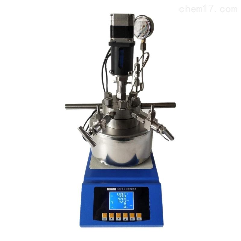 秋佐科技TGYF-C-100ml磁力搅拌高压反应釜