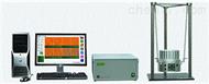 CSPM5500原子力显微镜