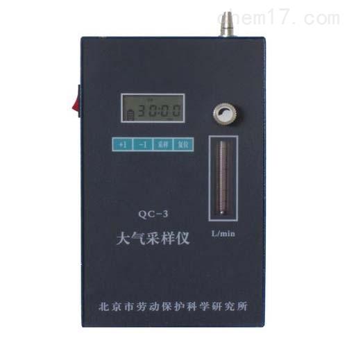 大气采样器 QC-3 流量范围:0.2~3.0L/min