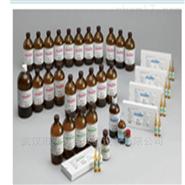 三菱化學卡式水份計用試劑及標準品