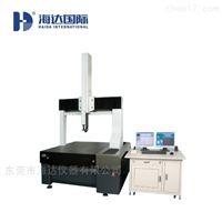 HD-CMM665三坐标测量仪
