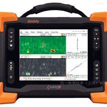 Reddy-Eddfy便携阵列式涡流/漏磁检测仪