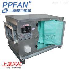 DBF-I-360A2实验室净化中效过滤风机箱