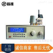 高頻絕緣材料介電常數/介質損耗測試系統