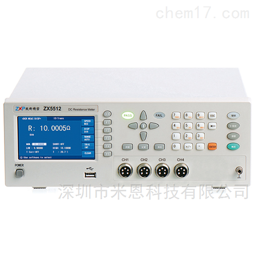 致新精密ZX5512系列直流电阻测试仪