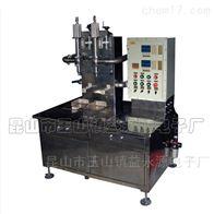 ACX镇江油脂油料定量灌装机 常熟灌装秤