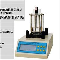 SYD-2806H液晶高温沥青软化点试验仪工厂直销价