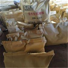2kg/袋工廠生產批發供應無機堵料