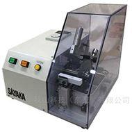 日本sayaka干式基板切割机SAM-CT3SLG