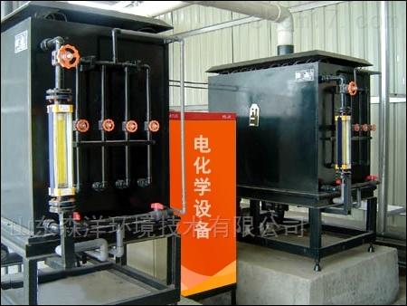 三维电解装置生产厂家-森洋
