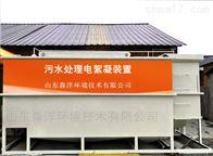 潍坊三维电解设备厂家