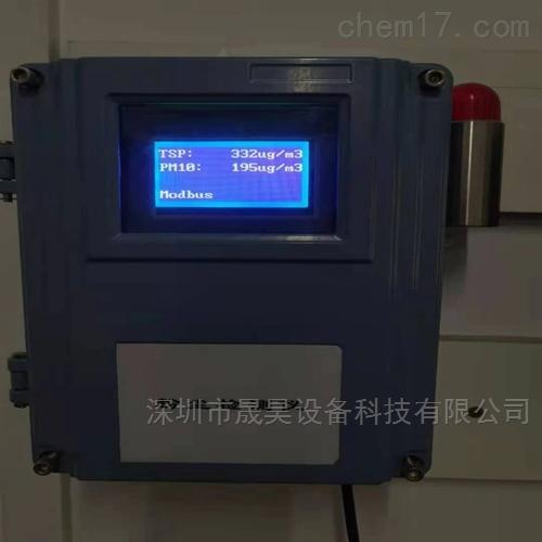 吉林省面粉厂防爆粉尘浓度检测仪器