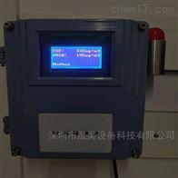 SHHB-F12淀粉含量浓度粉尘检测仪