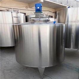 二手50L高级发酵罐