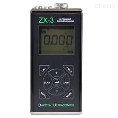 ZX-3/5/5DL测厚仪