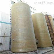 二手大容量高級發酵罐