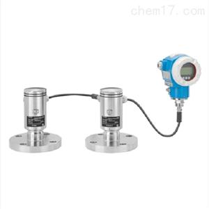 Deltabar FMD72德国E+H电子式差压测量