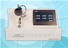 医用注射针管(针)刚性测试器