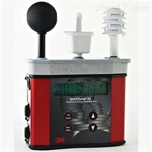 美国3M Quest QT-32热指数仪