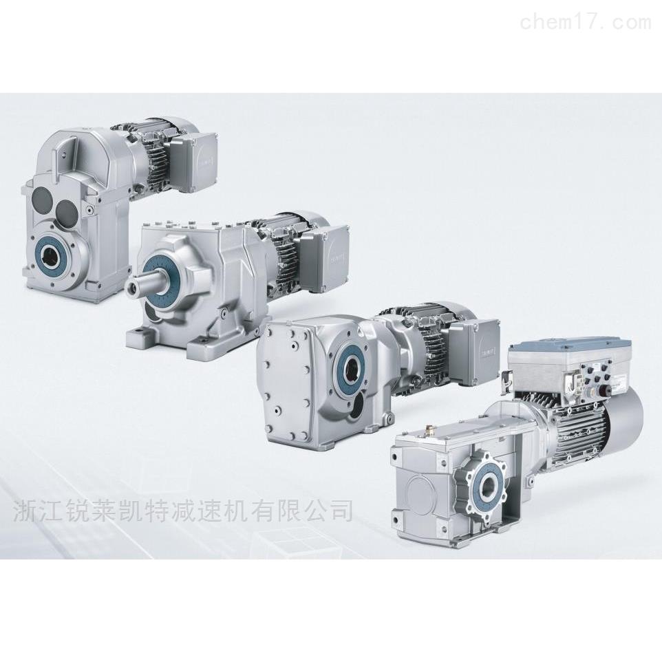 西门子Siemens减速机Z168减速电机现货供应