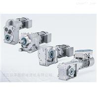Siemens齒輪箱