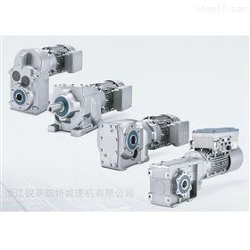 Siemens齿轮箱